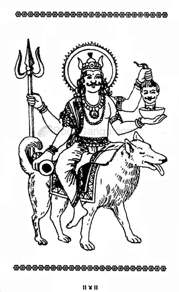 Shree Kalbhairav 1