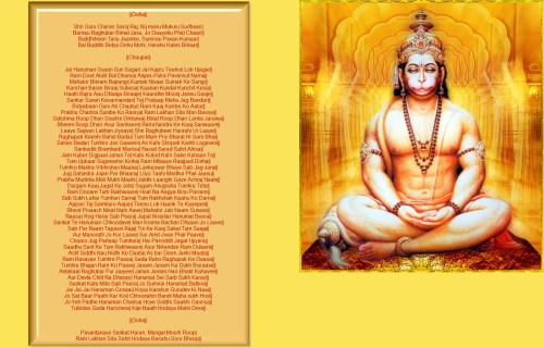 Hanuman-Chalisa-Wallpaper-New