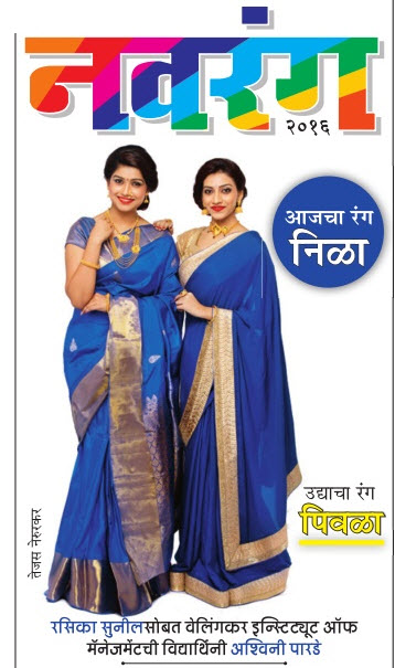 Navrang Blue color Saree