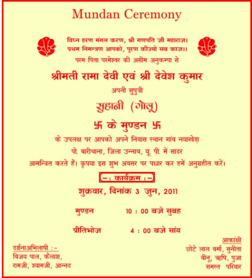 Mundan invitation card complete hindu gods and godesses chalisa mundan invitation card stopboris Gallery