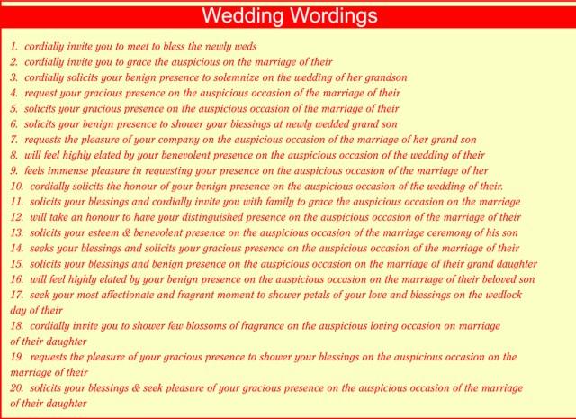christian-wedding-invitation-cards-wordings-in-english