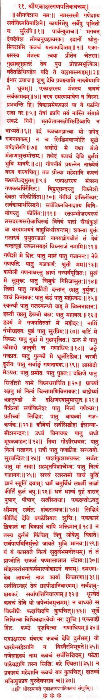 011 - Rudrayamal Ekakshar Ganapati Kavach