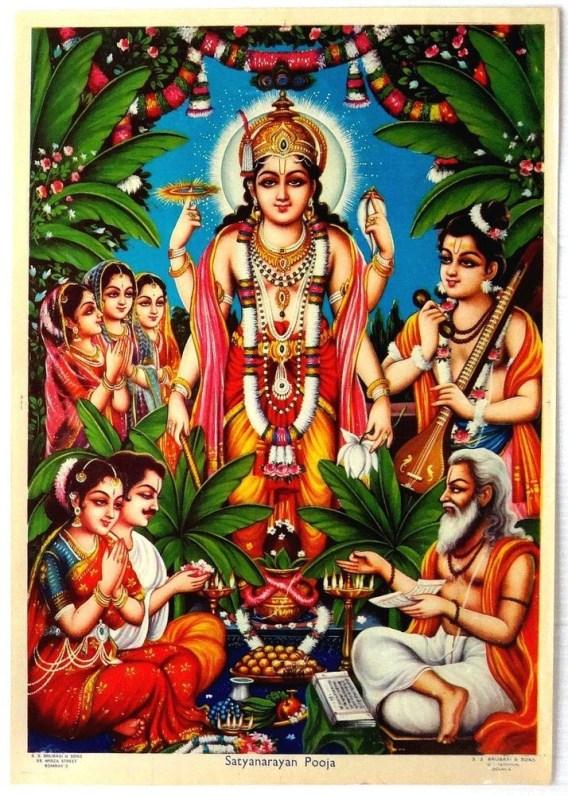Hanuman chalisa gujarati