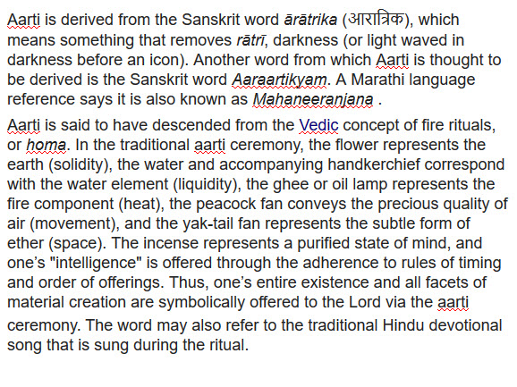aarthi meaning in english