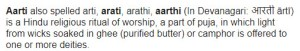 aarthi meaning in english aarti name meaning in english what is aarti called in english aarti meaning in telugu aarti full form aarti meaning in tamil aarti meaning in hindi sikh aarti translation in english aarti meaning sanskrit