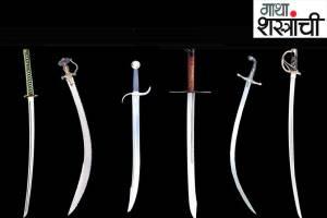 तलवारीचे जगभरात विविध कालखंडात अनेक प्रकार अस्तित्वात होते.