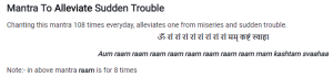 Mantra to remove problem in life