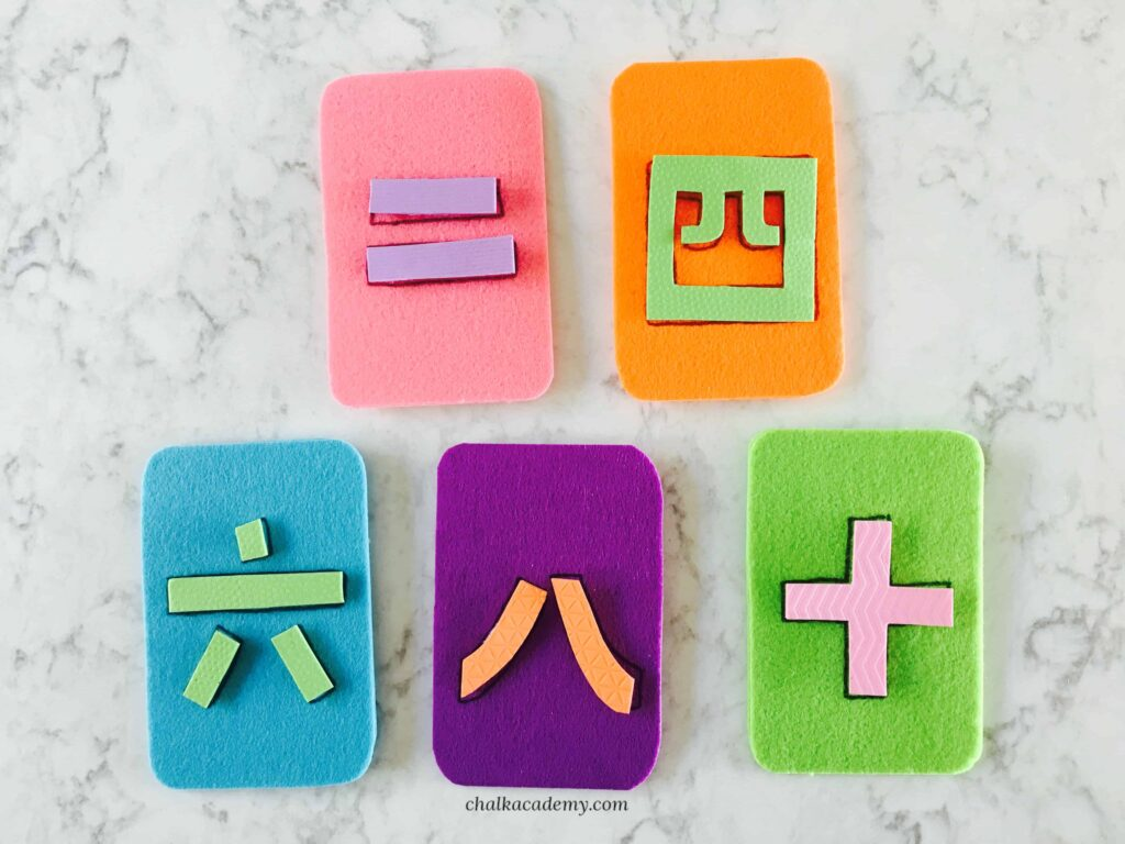 VELCRO CHINESE NUMBERS PUZZLE