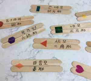 Bilingual Chinese-Korean Shape Puzzles