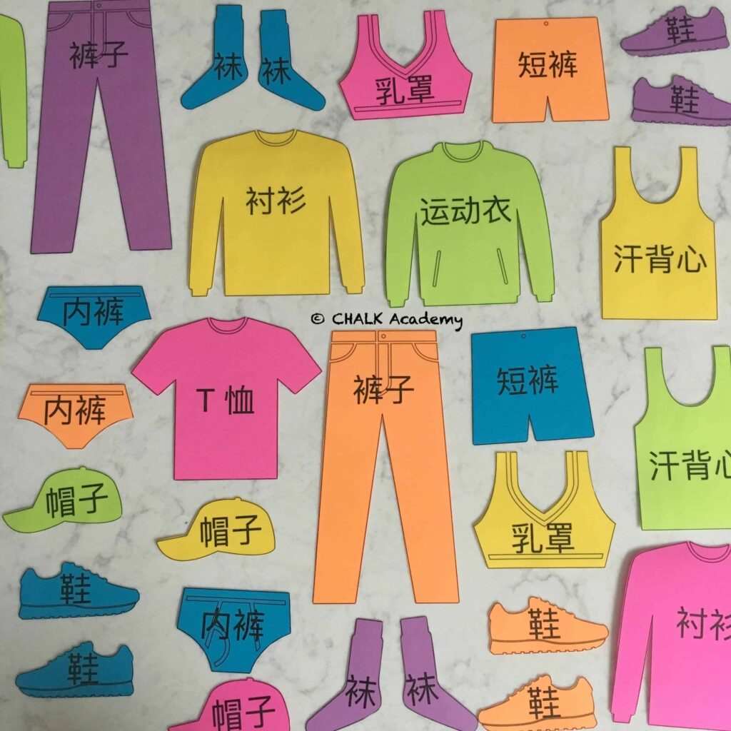 Clothes Sorting By Color ~ Multilingual clothing flashcards for pretend play more