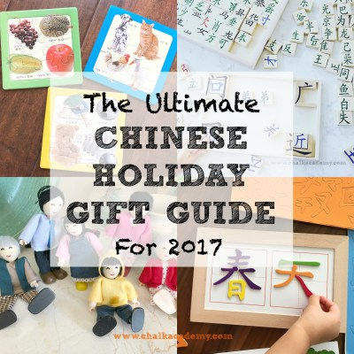 The Ultimate Chinese Holiday Gift Guide for Children
