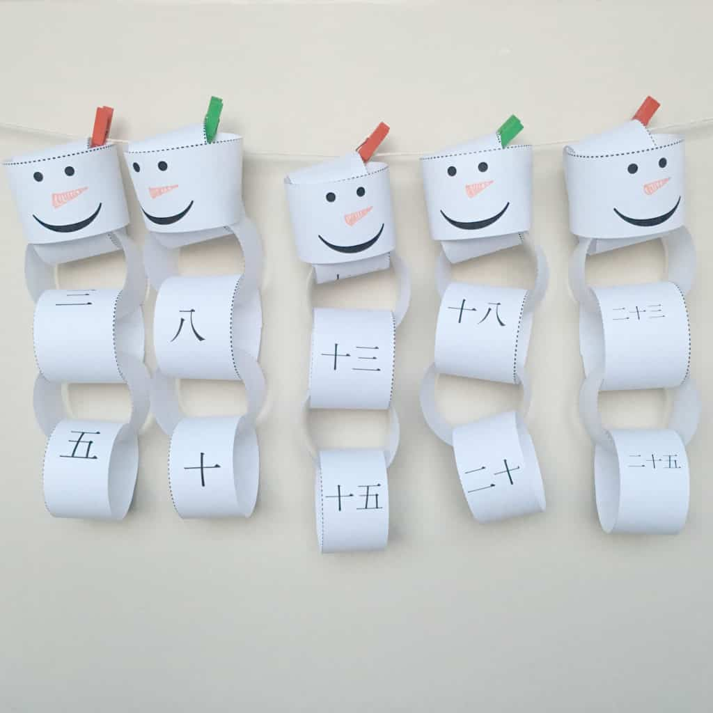 snowman paper chain template - paper chain snowman family christmas countdown in chinese