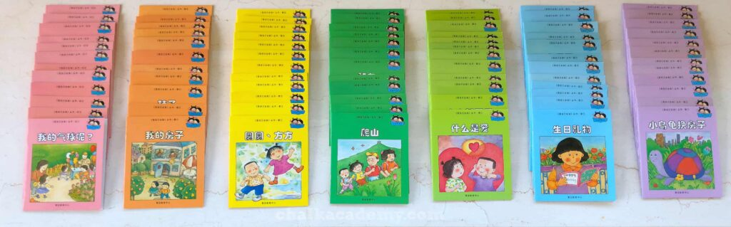 "Chinese Children's Book Review: Greenfield ""I Can Read"" Series 我自己会读"