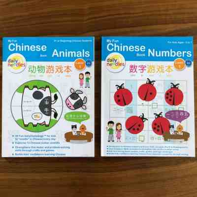 Review of DailyNoodles Chinese Activity Books