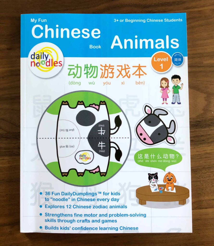 Daily Noodles Chinese Numbers Activity Workbook