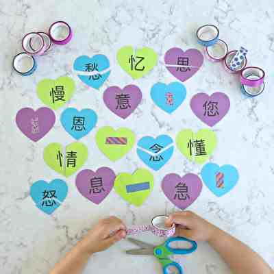 Learn Chinese Heart Radical Words with Heart Puzzles & Washi Tape!