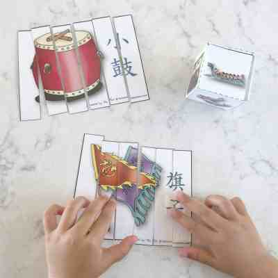 Review of Fortune Cookie Mom's Dragon Boat Festival Printables