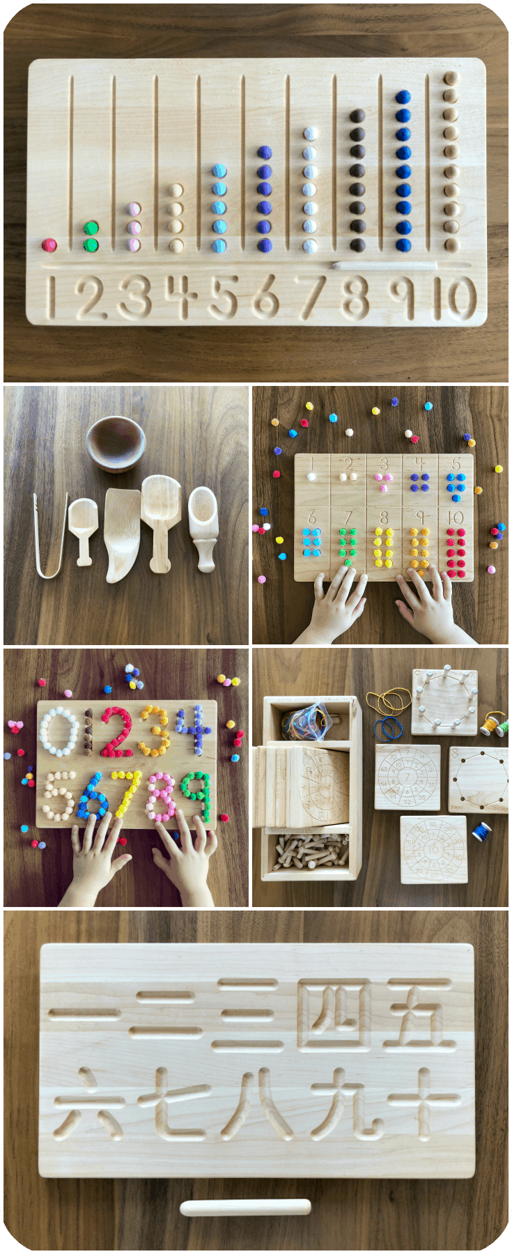 Montessori Materials and Educational Toys from Etsy! | Preschool | Kindergarten | First Grade | Toddler | Fine Motor Skills | Math and Counting Activities | Chinese | Korean | Hands-on learning for kids | Homeschool