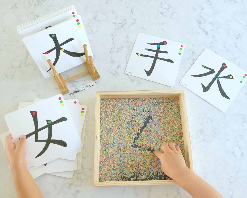 Montessori Rice Writing and Chinese Sandpaper cards