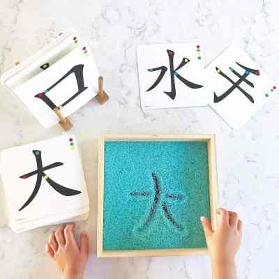 Montessori Salt Writing Tray – Fun Sensory Learning for Kids!