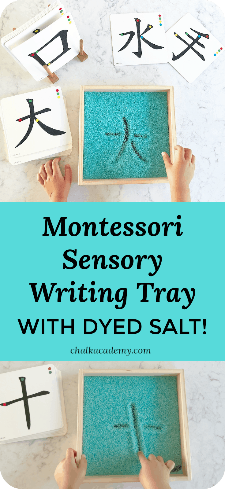 Montessori salt writing tray is a fun, easy, and effective way for kids to learn letter formation.  The touch and crunch of the salt helps to commit each character's stroke to memory! Preschool   sensory bin   sand   tactile   homeschool   learn Chinese