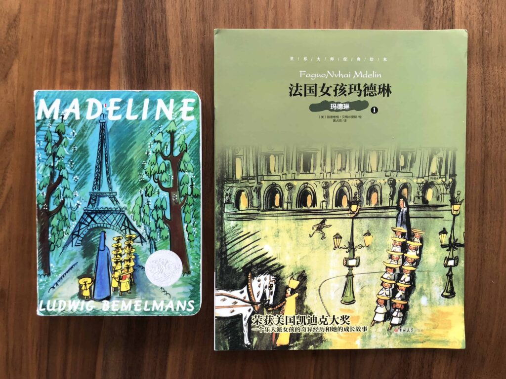 Madeline Books 玛德琳系列 in Chinese