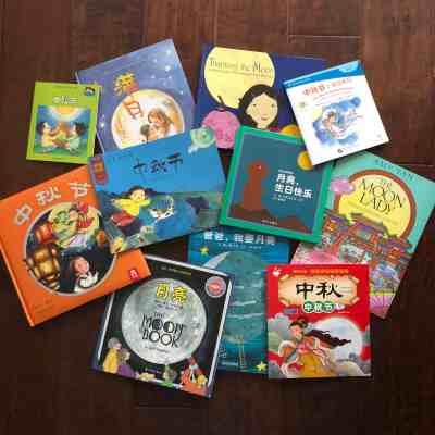 Mid-Autumn Festival Books for Kids in Chinese & English