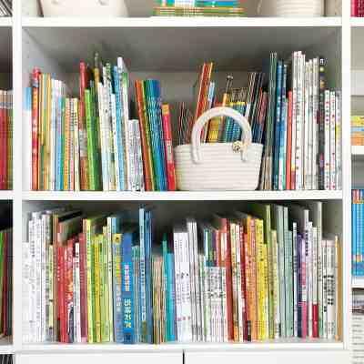 Free Chinese Audiobooks for Children on Ximalaya 喜马拉雅
