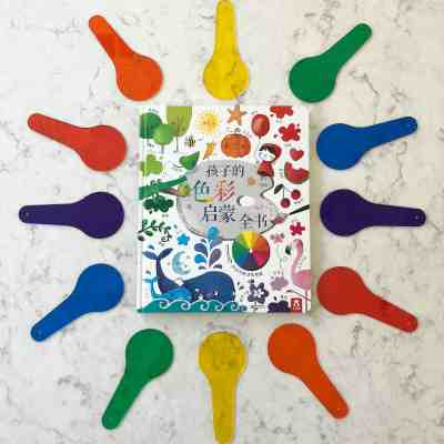 Usborne Big Book of Colors (Chinese Version) Plus Color Learning Activities