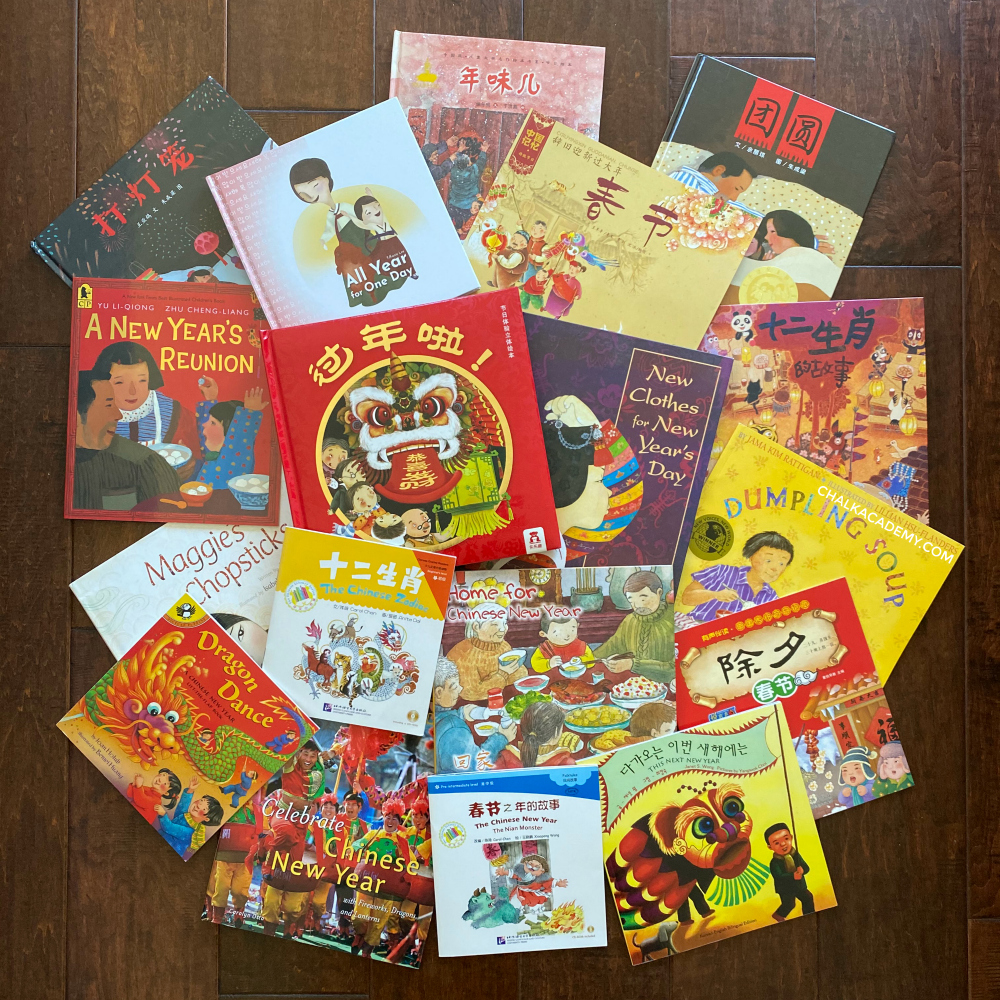 hight resolution of 20 Chinese New Year Books for Kids in Chinese and English! • CHALK