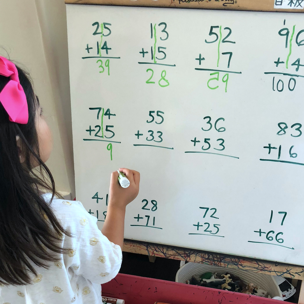 hight resolution of 15 Chinese Math Resources for Children • CHALK Academy