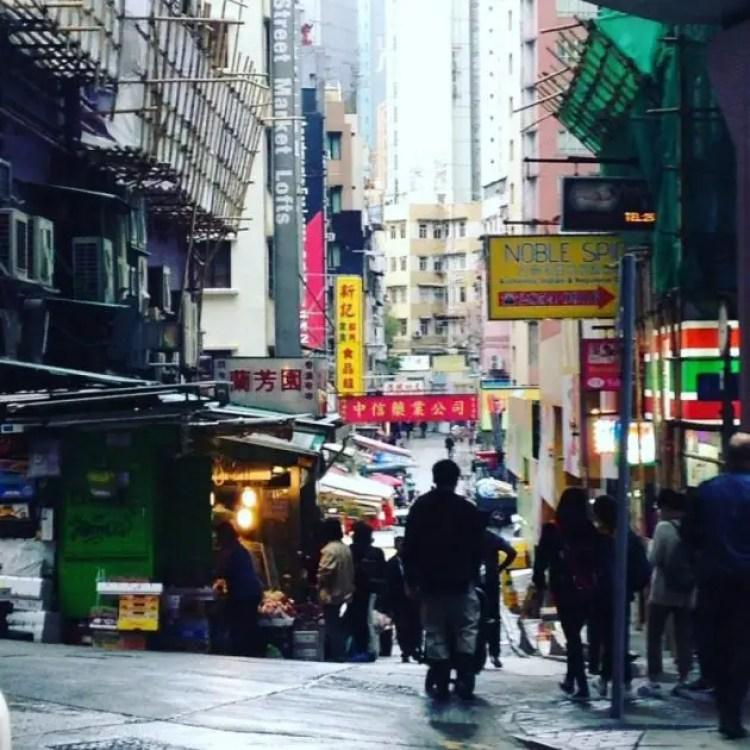 Hong Kong Exploring