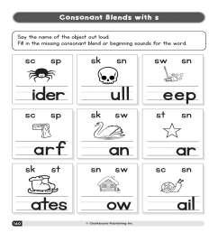 Canadian Phonics Grade 1 – eBook - Chalkboard Publishing [ 2601 x 2503 Pixel ]