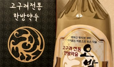 60 seconds: North Korean rice wine