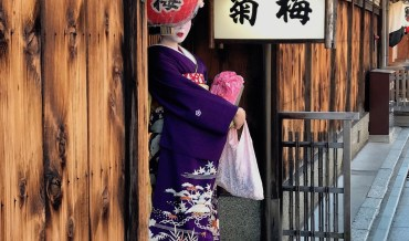 My Best Shot: Kyoto, Japan