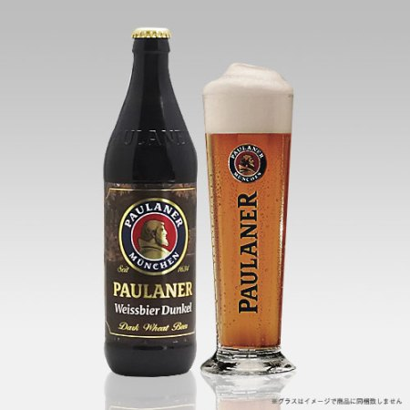 paulaner500-2