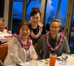 Dr. Eurina Cha receives 2019 Bright Society Award