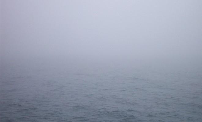 https://i0.wp.com/chamorrobible.org/images/photos/gpw-20050226-fog-NOAA-wea03119.jpg