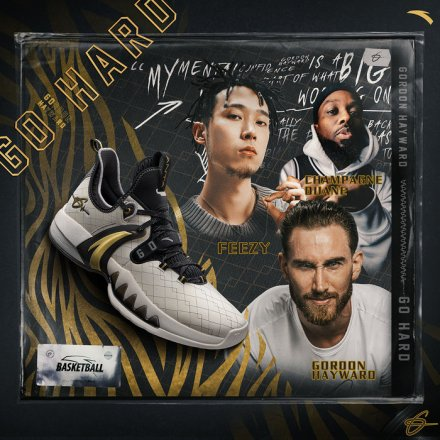 Cover art for Go Hard by Champagne Duane and Feezy for Anta Basketball and Gordon Hayward
