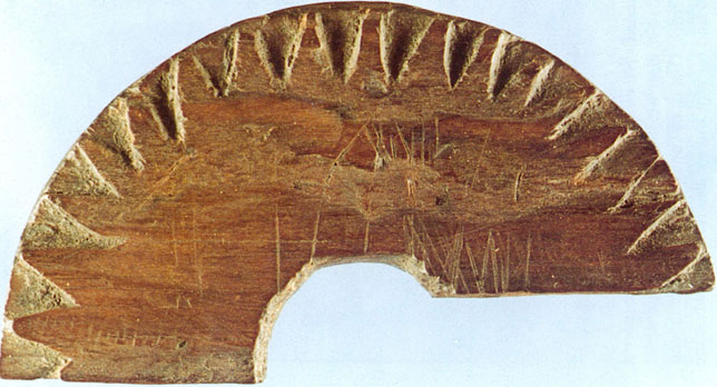 Viking Wood Chipper