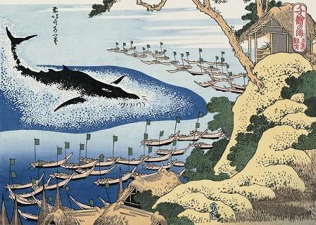 Whaling Scene on the Coast of Gotō. An ukiyoe by Hokusai. Circa 1830. Via: Wikipedia