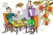Chăm sóc sức khỏe ngày Tết: Nhận biết và xử lý ngộ độc thực phẩm, rối loạn tiêu hóa