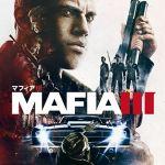 「マフィア3」プレイしました!暗黒街に生きる男たちの復讐劇がきてます
