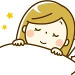 睡眠のプロも絶賛する睡眠サプリの選び方