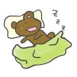 睡眠不足は昼寝で解消しよう!