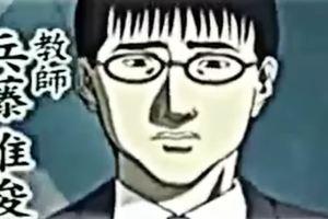 【放送中止】放送禁止になったアニメがこれ