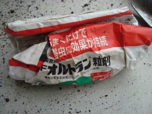 オルトラン粒剤