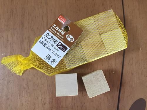 工作材料立方体3×3×3 8個入り