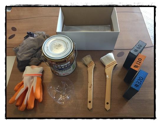 プランターボックスの塗装用の道具