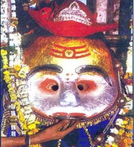 kaal bhairav